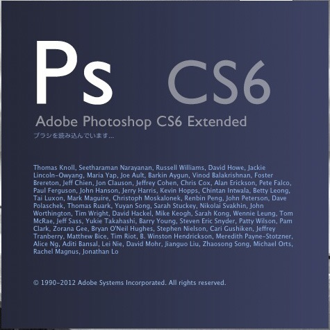 Ps cs6 original splashscreen